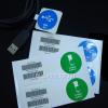供应自粘性不干胶标签印刷厂家