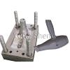 供应吹风机模具制作加工吹风机外壳生产加工