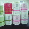 供应加工化妆品瓶防伪标签厂家