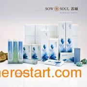 供应扬州酒店用品厂家直销高档酒店盒装系类产品
