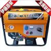 供应伊藤汽油发电电焊机 可焊5.0焊条