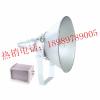 供应卓安品牌推荐NTC9210防震型投光灯厂家直销/批发报价