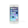 供应苹果iphone 5s 16G