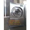 供应220V60Hz 船用滚筒洗衣机15Kg|小型烘干机
