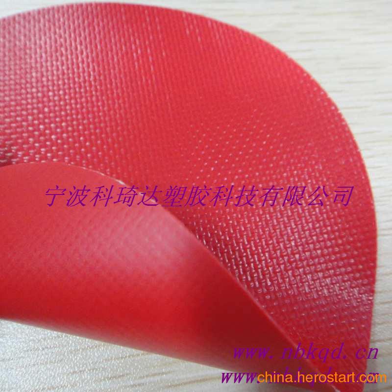 供应色彩鲜艳PVC夹网布车顶包材料 KQD-A-247