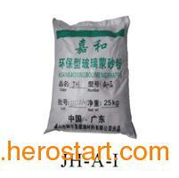 供应蒙砂粉