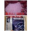 供应苏州回收PC/ABS原料 苏州回收PC/ABS塑料原料 回收PC/ABS原料