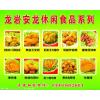 供应深圳进口越南食品进口清关流程
