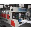 河北水墨印刷开槽机到四通纸箱机械厂行业中的我领导者