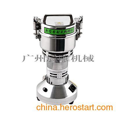 供应广州粉末压片机/家用粉末压片机