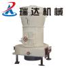 供应雷蒙磨粉机设备优质量最低价热销中_XD