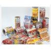 供应天津食品包装袋的特点