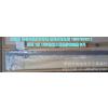 供应1米5游标卡尺 广西桂林优质1500mm游标卡尺 1m5大量程刻度卡尺