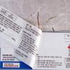 供应三层印刷不干胶标签