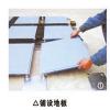 供应硫酸钙地板-网络地板,防静电地板,活动地板,全钢地板,