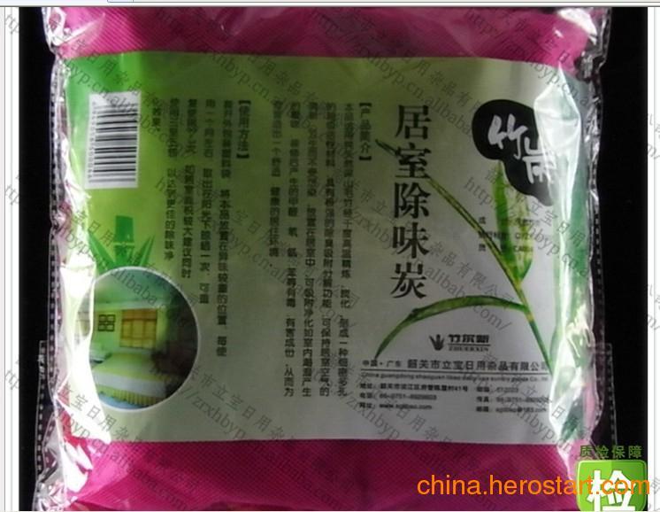 供应南京炭包除甲醛净化空气活性碳包竹炭包除甲醛