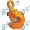 供应EASY-O横吊钢板夹具,形材用钢板吊装钳,现货/鹰牌
