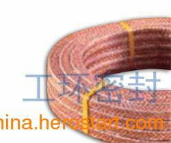 供应金芳纶盘根|亚克力复合纺织线盘根|造纸行业用盘根|新疆乌鲁木齐大连青岛深圳直销