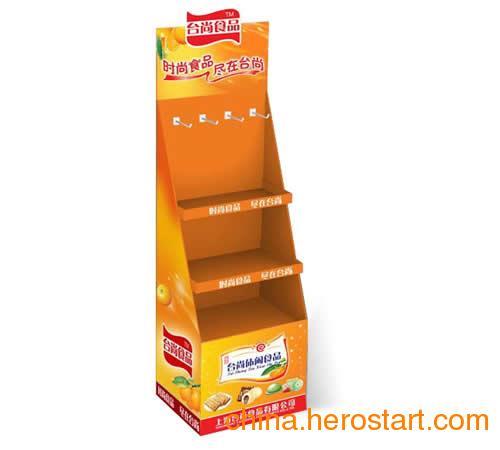 供应超市促销物料纸质展架纸货架设计印刷