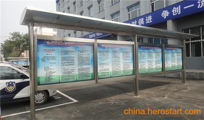 供应宁波宣传窗,宁波宣传栏,不锈钢宣传栏制作安装