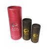 供应广州香水纸筒厂,沉香小圆筒厂,装药材纸罐包装厂