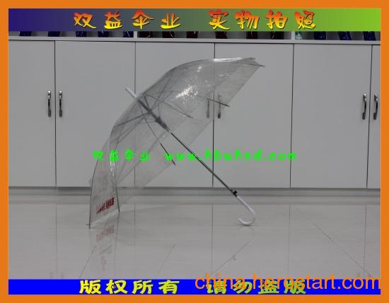 供应礼品伞|广告礼品伞|武汉礼品伞就是武汉双益伞厂产品1008好
