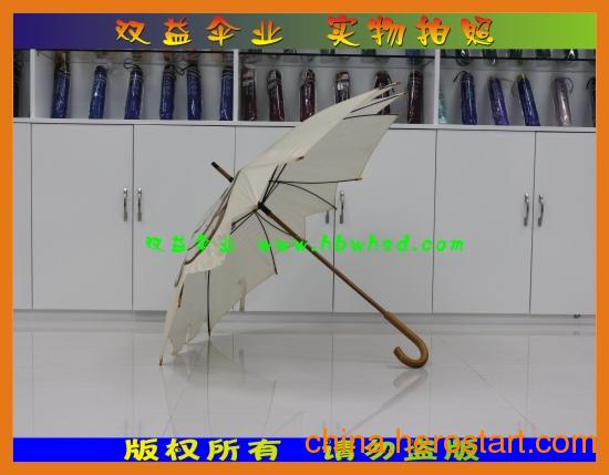 供应广告伞|武汉广告伞礼品伞|直杆广告礼品伞|就选武汉双益雨伞1009
