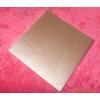 供应6061东轻铝