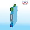 供应XY-C11检测端(信号输入)隔离安全栅(一入一出)西仪测控