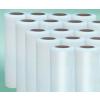 潍坊华敏塑胶供应面包和蛋糕类食品包装膜