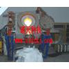供应株洲专业生产中频熔炼炉
