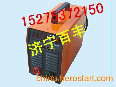 供应逆变电源,直流550变交流220v逆变电源