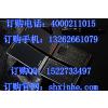 供应三星W2014亚太版广汉三星2014图片