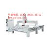 供应玻璃钢木模型五轴加工机床
