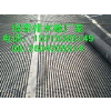 供应秦皇岛◆阻根刺排水板◇地下室底板排水板□厂家直销﹦