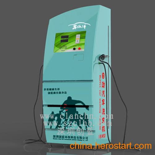 供应浙江省自助洗车机