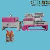 供应空气清新剂包装机固体芳香剂多功能包装机清香剂自动包装机