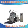供应DH1000WX万向节传动平衡机