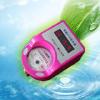 供应南京浴室IC卡水表,一体计量水表