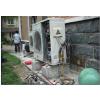 供应天河区最专业的空调安装公司