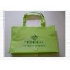 供应覆膜彩印环保袋-无纺布购物袋,广告围裙,折叠购物篮