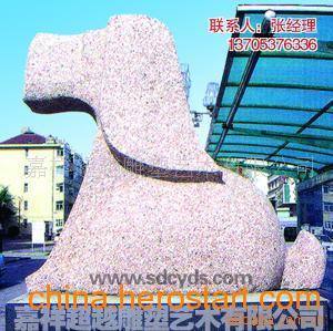 供应动物十二生肖石雕造型 石头雕刻十二生肖如何摆放