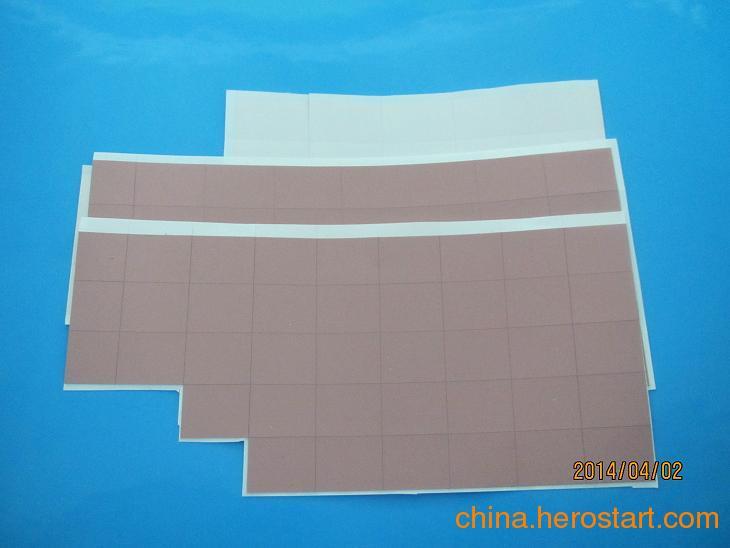 低价长期供应美国进口贝格斯Sil-Pad 900S矽胶片