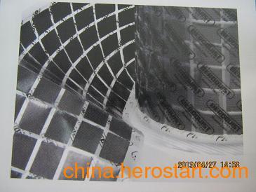 美国原装进口贝格斯GP 1500R导热硅胶绝缘片玻璃纤维基材批发供应