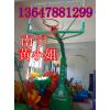南宁HL钢化透明玻璃篮球架供应标准款式