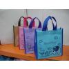 供应环保袋定做厂家|广州无纺布环保袋专业设计|自定义环保袋DIY