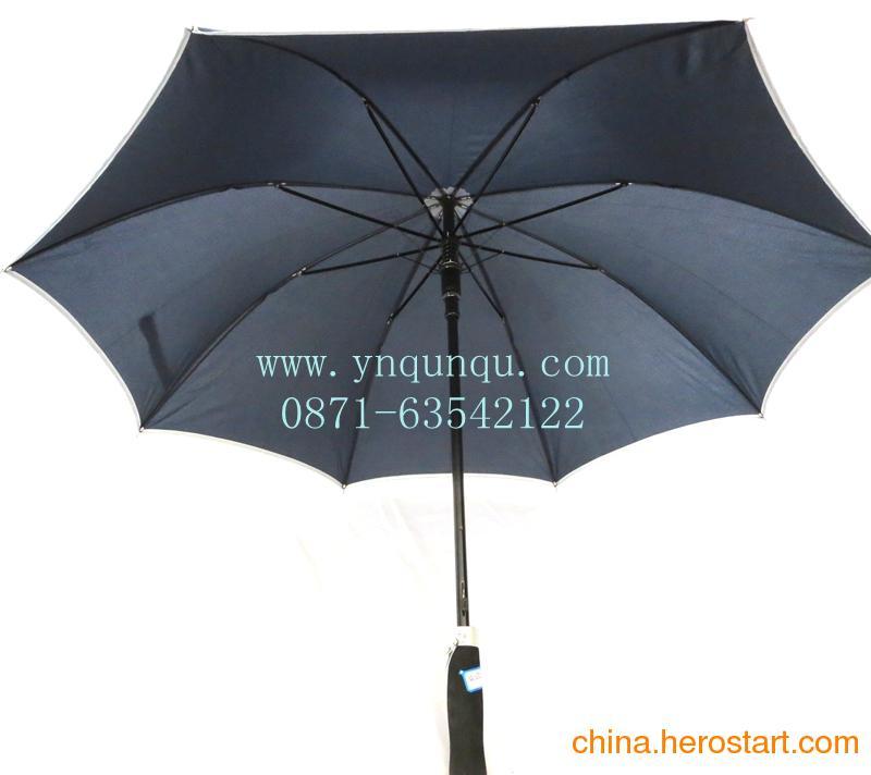 供应昆明专业定制精美三折礼品伞,热转印晴雨伞,折叠伞,超细铅笔伞