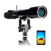供应wifi望远镜,wifi远距离摄像机
