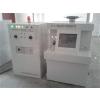 供应X射线选矿仪器