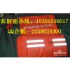 供应防静电雨衣的厂家在哪里?防静电雨衣的材质,防静电雨衣的设计规格及要求